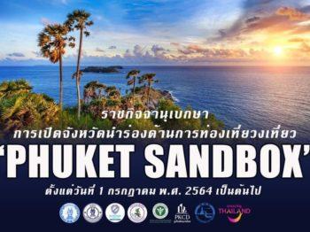 phuket - weibo