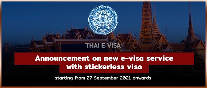 announcement - evisa